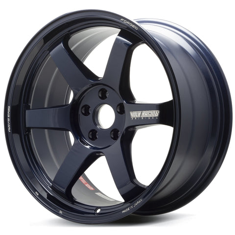 Volk Racing TE37 Ultra M-SPEC - 19""