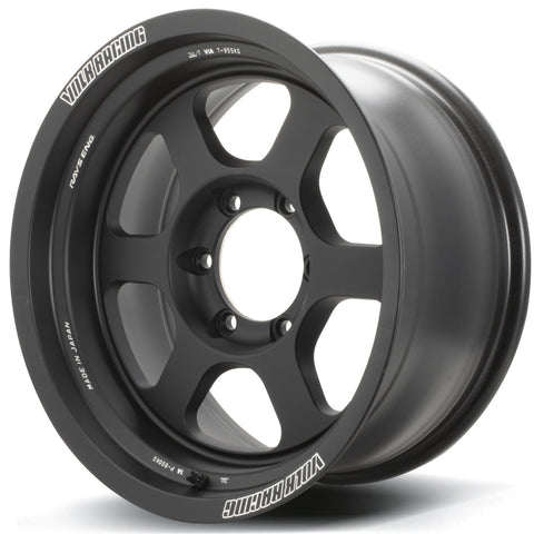 Volk Racing TE37XT M-Spec - 17x8 -20 6x139.7 Blast Black *Set of 4*