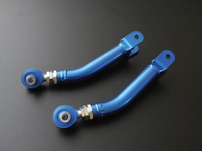 Cusco Rear Trailing Arms (Rear Trailing Rods) - 2013 FRS/BRZ