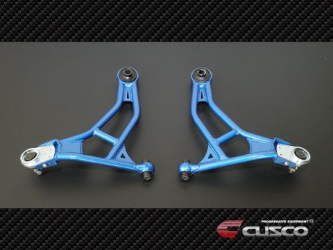 Cusco Adjustable Front Lower Control Arm - FLCA for FRS/BRZ/GT86