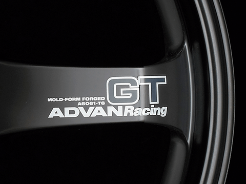 Advan GT Spoke Sticker
