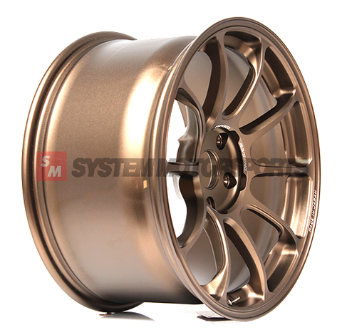 Volk ZE40 (Face 3 Concave) - 18x10 +37 5x120 Bronze (FK8 Civic Type R Fitment) - *Set of 4*