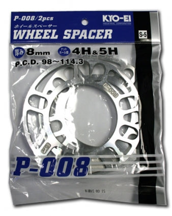 Project Kics Universal Plate Spacers - 8mm