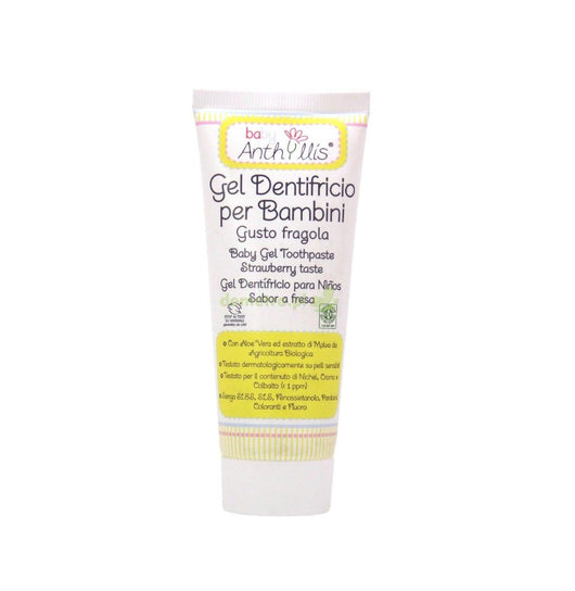 Baby Anthyllis - Toothpaste, 75ml