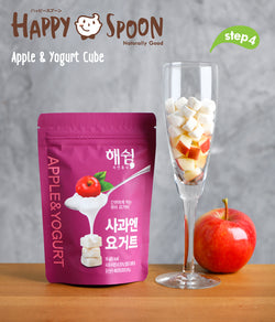 Happy Spoon Freeze-Dried Cube (Apple & Yogurt)