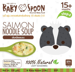 Baby Spoon Salmon Noodle Soup (Badger)
