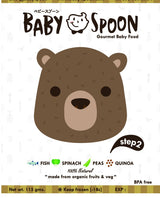 Baby Spoon Fish, Spinach & Quinoa Blend (Bear)