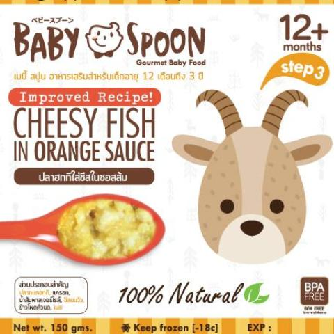 Baby Spoon Fish in Orange & Cheese Sauce (10months+)