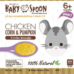 Baby Spoon Chicken & Sweetcorn Blend (6months+)