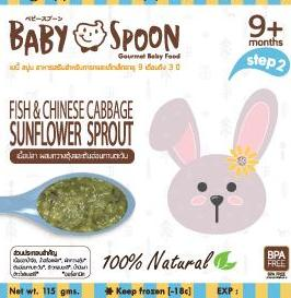 Baby Spoon Fish & Sunflower Sprouts (8months+)