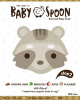 Baby Spoon Chicken Liver & Apple Blend (8months+)