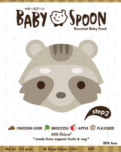 Baby Spoon Chicken Liver & Apple Blend (Raccoon)