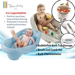 Thermobaby Bath Time Bundle B (2 in 1 Lagoon Bathtub + Bath Toy Storage + Brush and Comb Set + Bath Thermometer)