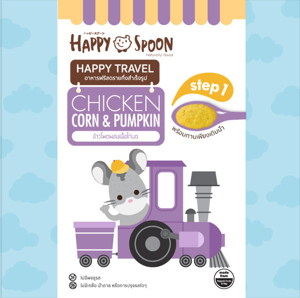 [Happy Spoon] Happy Travel Sweetcorn and Chicken (Step 1: 6+ months) - Instant Freeze-dried Blend Baby Meals