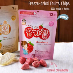 Happy Spoon Korean Strawberry Chips