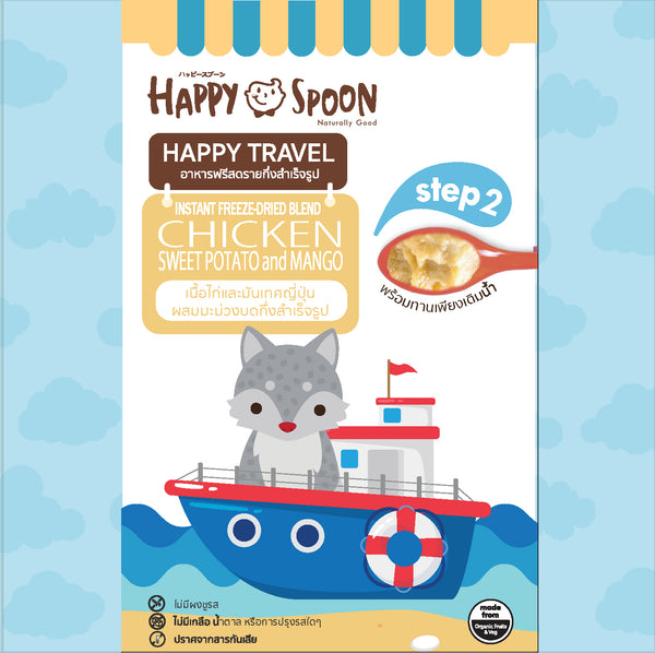 [Happy Spoon Happy Travel] Chicken, Tomato, Mango and Sweet Potato (Step 2: 8+ months) - Instant Freeze-dried Blend Baby Meals