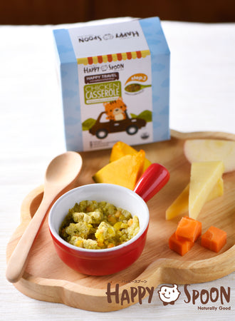 [Happy Spoon Happy Travel Gourmet] Chicken Casserole (Step 3: 12+ months) - Instant Freeze-dried Blend Baby Meals