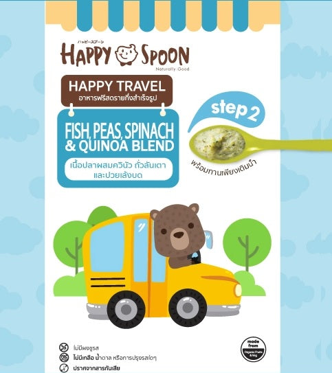 [Happy Spoon Happy Travel] Fish, Quinoa, Peas and Spinach (Step 2: 8+ months) - Instant Freeze-dried Blend Baby Meals