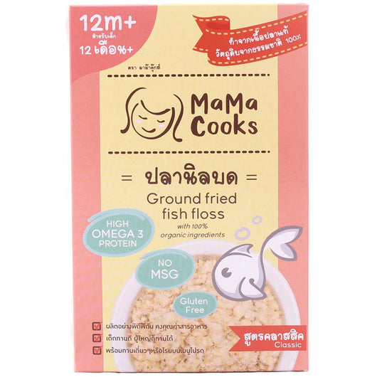 [Mama Cooks] Classic Ground Fried Fish Floss 12 m+ (10g x 5 bags)