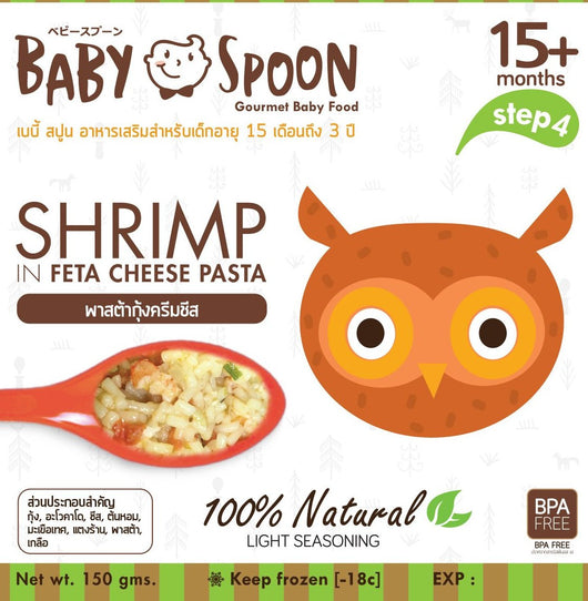 Baby Spoon Shrimp in Feta Cheese Pasta (Owl)