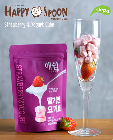 Happy Spoon Freeze-Dried Cube (Strawberry & Yogurt)