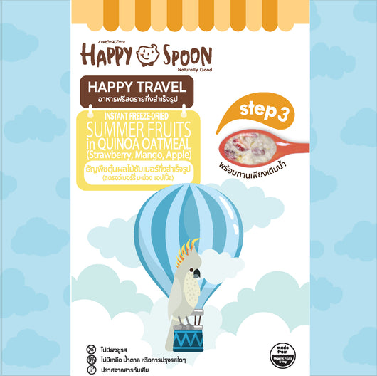 [Happy Spoon] Happy Travel Summer Fruits in Quinoa Oatmeal (Step 3: 12+ months) - Instant Freeze-dried Blend Baby Meals