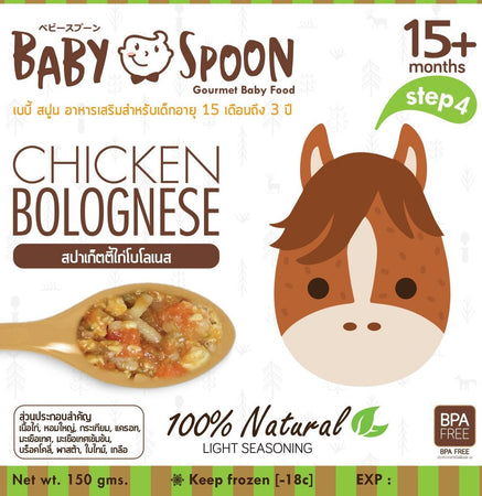 Baby Spoon Chicken Bolognese (12months+)