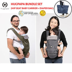 Hugpapa Bundle Set (Dial-Fit Hip Seat Baby Carrier + Diaper Bag)