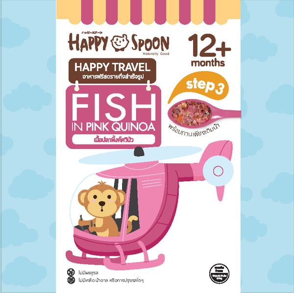 [Happy Spoon] Happy Travel Fish in Pink Quinoa and Dragon Fruit (Step 3: 12+ months) - Instant Freeze-dried Blend Baby Meals