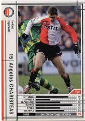 Angelos Charisteas Feyenoord Trading Card