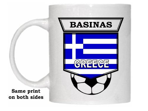 Angelos Basinas (Greece) Soccer Mug