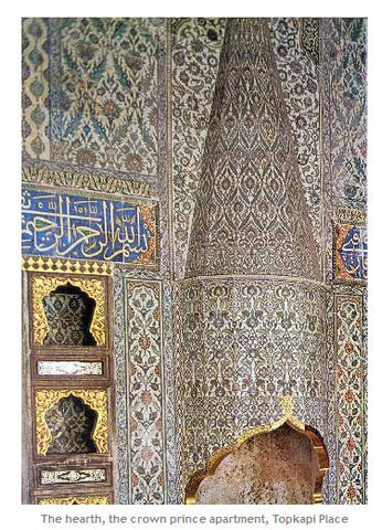The hearth, the crown prince apartment, Topkapi Place