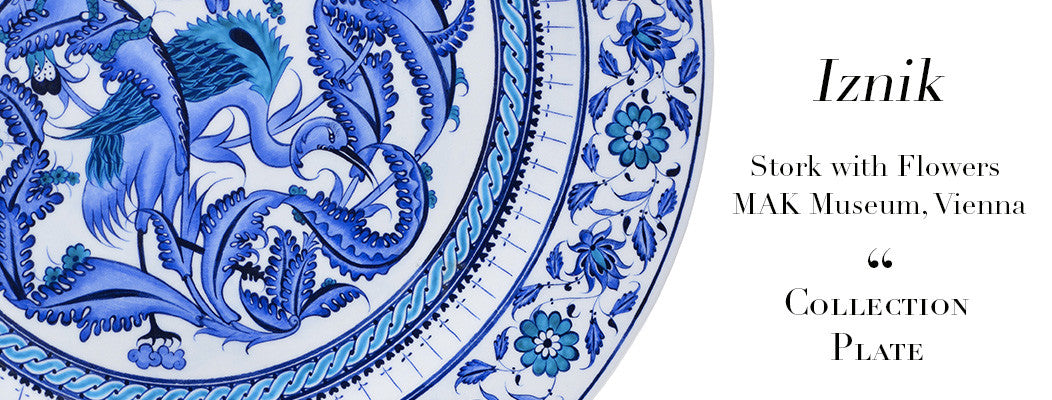 iznik collection plate