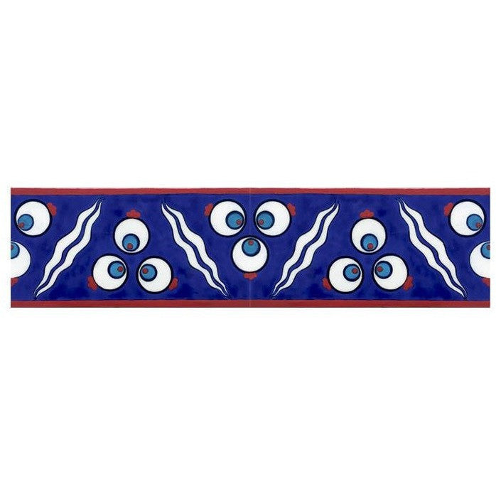 "Border - Iznik Tile Bordure  | ""Chintemani"" Design"