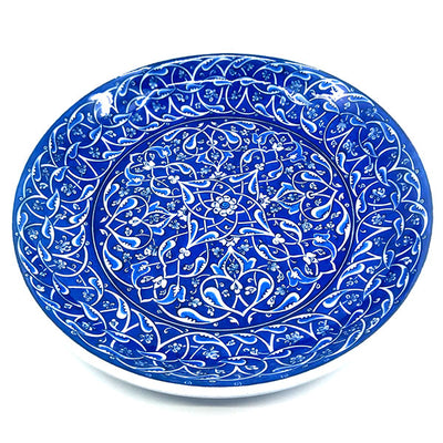 Blue and White Iznik Pottery Plate