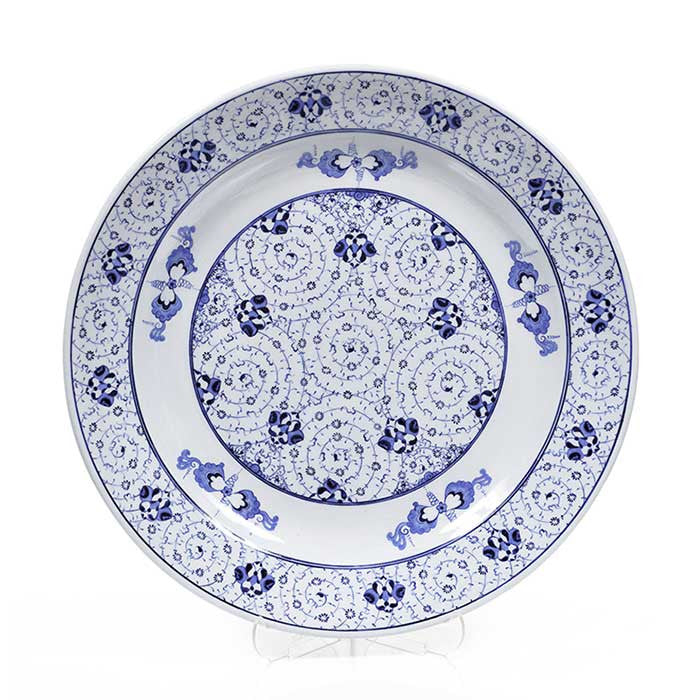 Iznik Plate Golden Horn Design British Museum