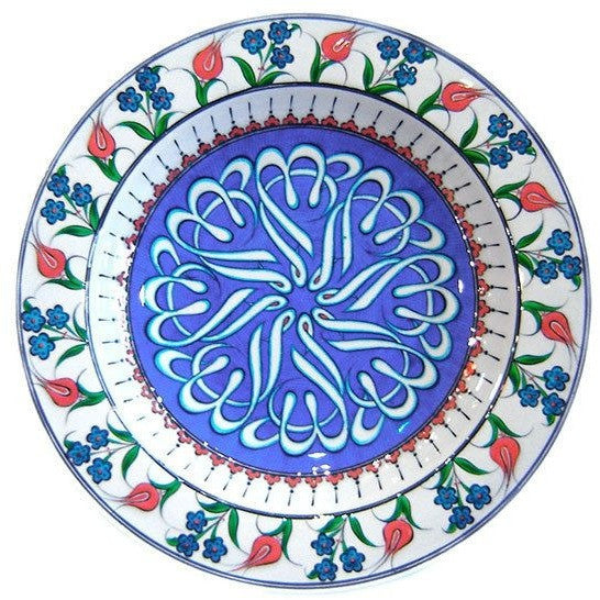 "Plate - Iznik Plate | Calligraphy ""Besmele"""