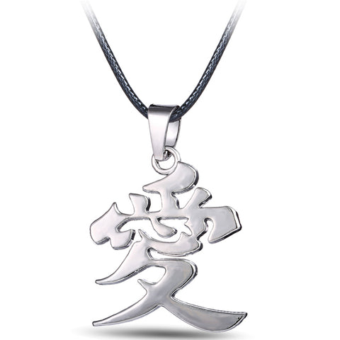MJ Jewelry Anime Naruto Gaara Gourd Love Logo Chinese Word AI LOVE Pendant Metal Necklace