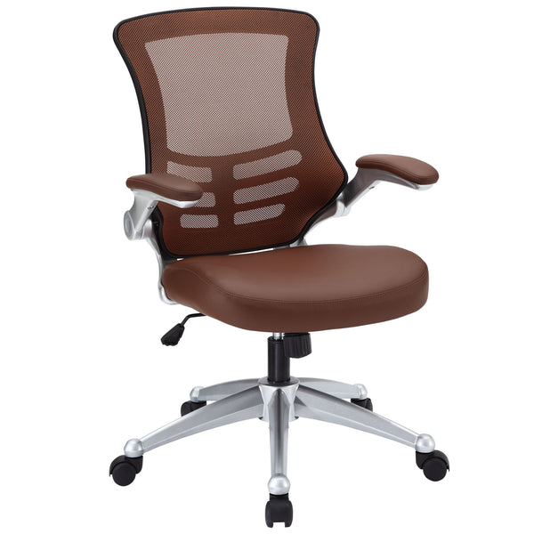 Attainment Office Chair - Tan