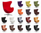 Egg Style Chair with Tilt-Lock Mechanism
