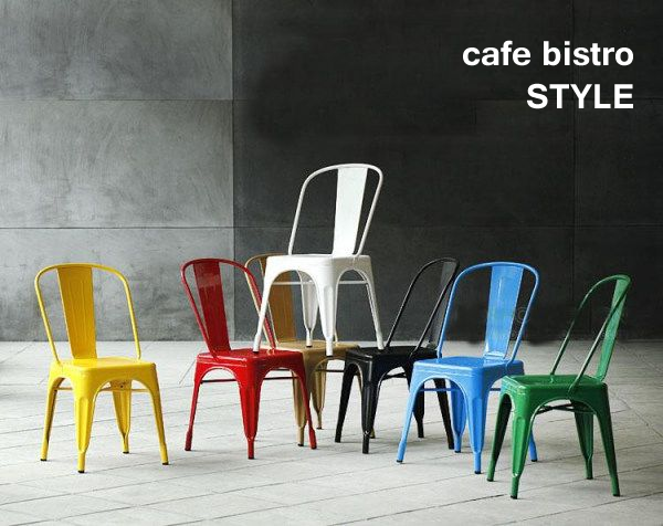 Tolix Style Stackable Side Chair