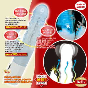 Climax Factor - G-MODE VIBE PRO - BELLY