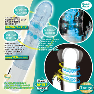 Climax Factor - G-MODE VIBE PRO - TANGO