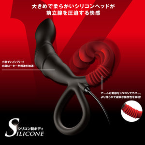 Climax Factor - ENEMABLE EX - TYPE GAMMA PROSTATE MASSAGER