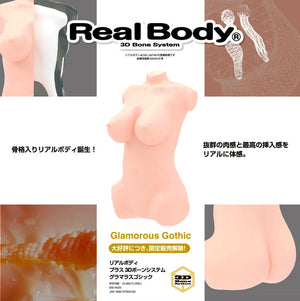 Climax Factor - REAL BODY 3D BONE SYSTEM - STANDARD