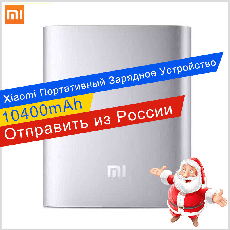 Xiaomi Universal USB Power Bank Battery Charger 5V 2A 10400mAh For All Smartphones - Diana's Space