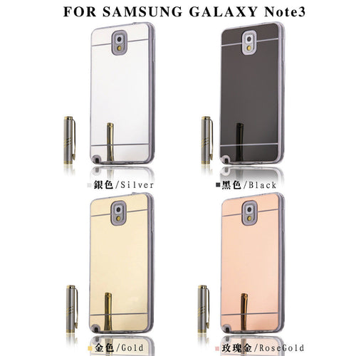 BeautyShell Mirror Note3 Case For Samsung Galaxy Note3 - Diana's Space