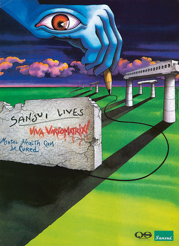 Sansui Lives (eye in hand)