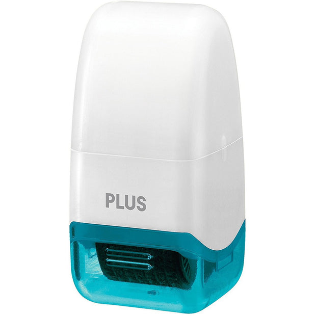 PLUS GUARD YOUR ID ADVANCED ROLLER STAMP - gadgets flow Gadgetsflow.com - Gadgets flow   - Gadget Gadgets Flow - Gadget flow