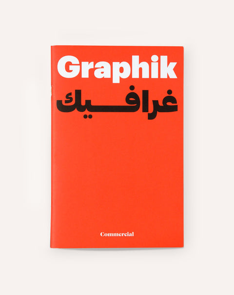 Graphik Arabic Type Specimen